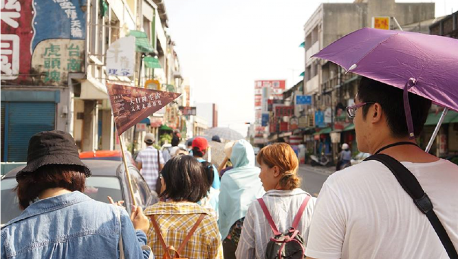 【台達員工專屬】一日旅遊-漫步在台南