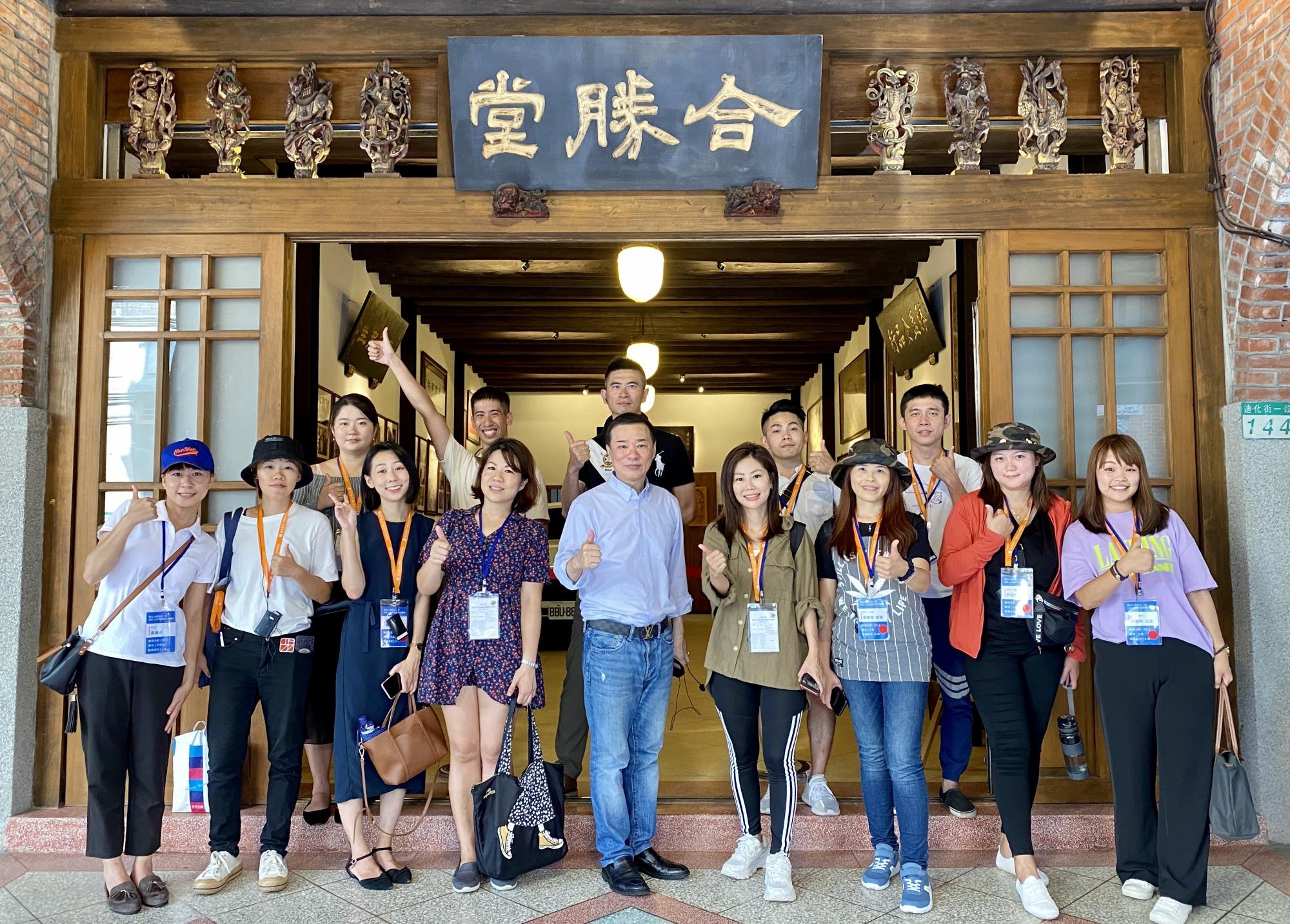 客製預約 員工旅遊|享有知性內容的Team Building活動與小旅行-10.jpg