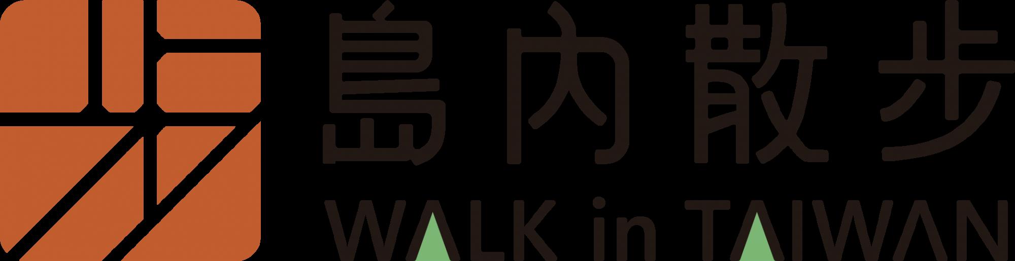 島內散步-logo.png