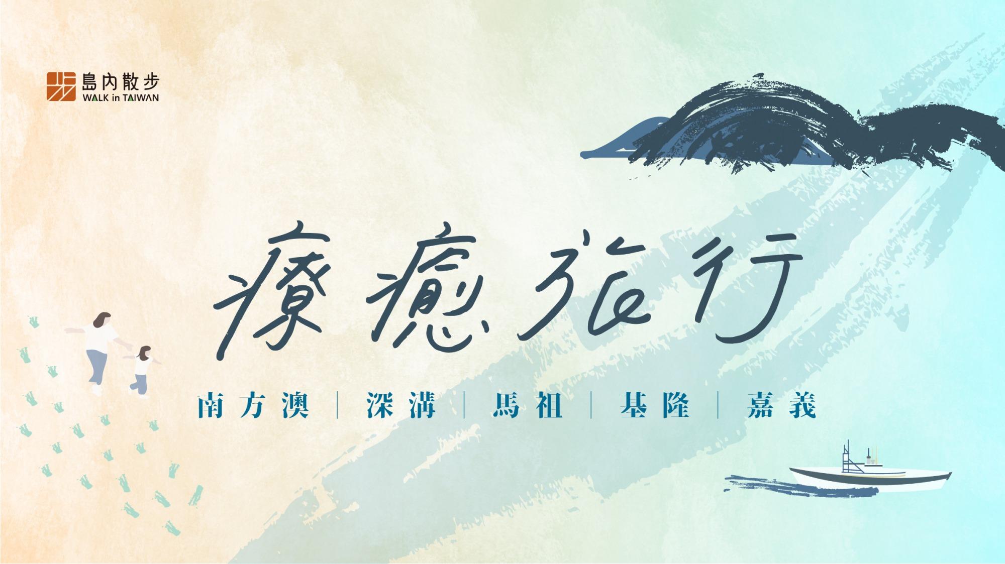 0401官網 banner-03.jpg