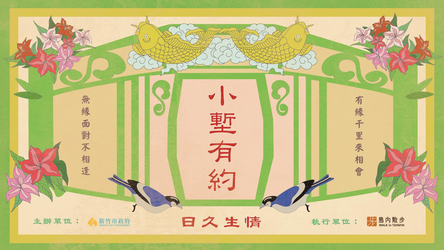 小塹主視覺banner官網-03_0.jpg