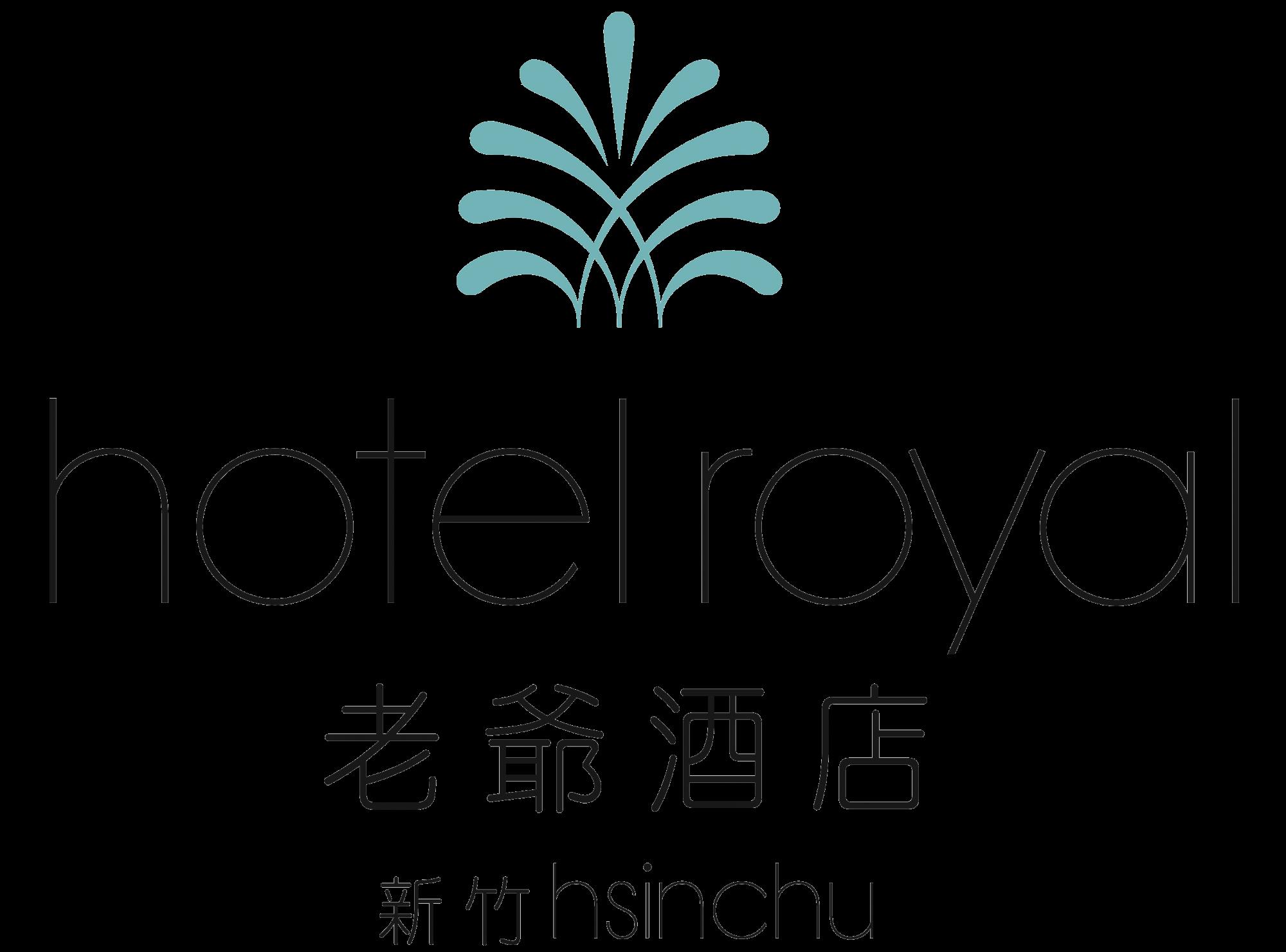 新竹老爺-直logo_4.png