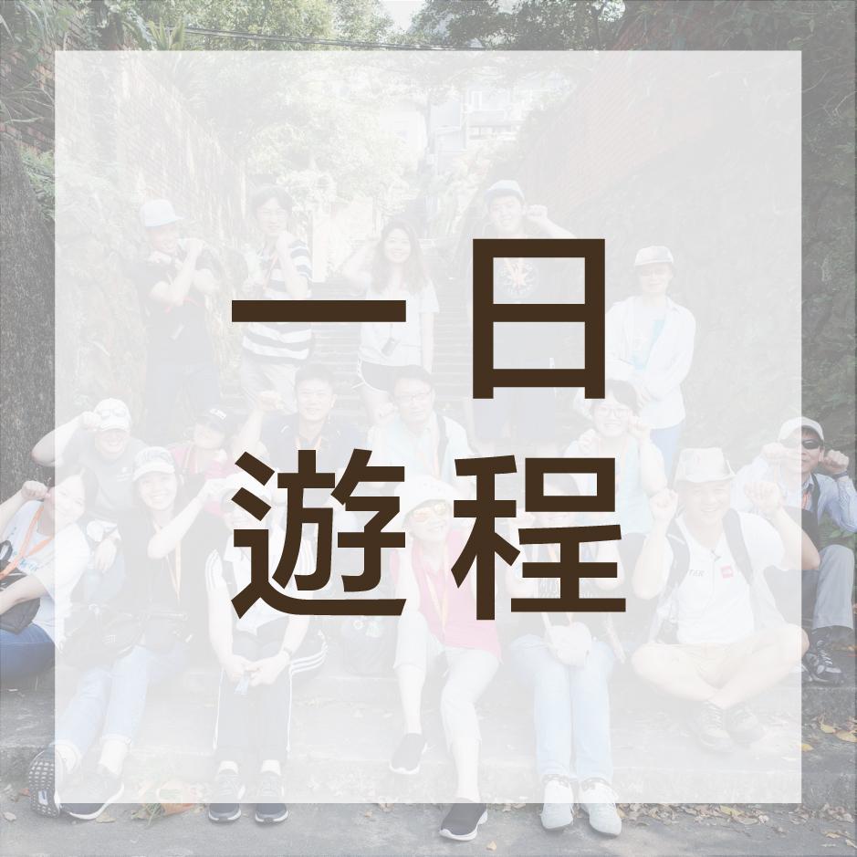 官網元件-07.jpg