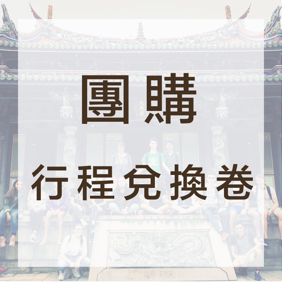 官網元件-08_0.jpg