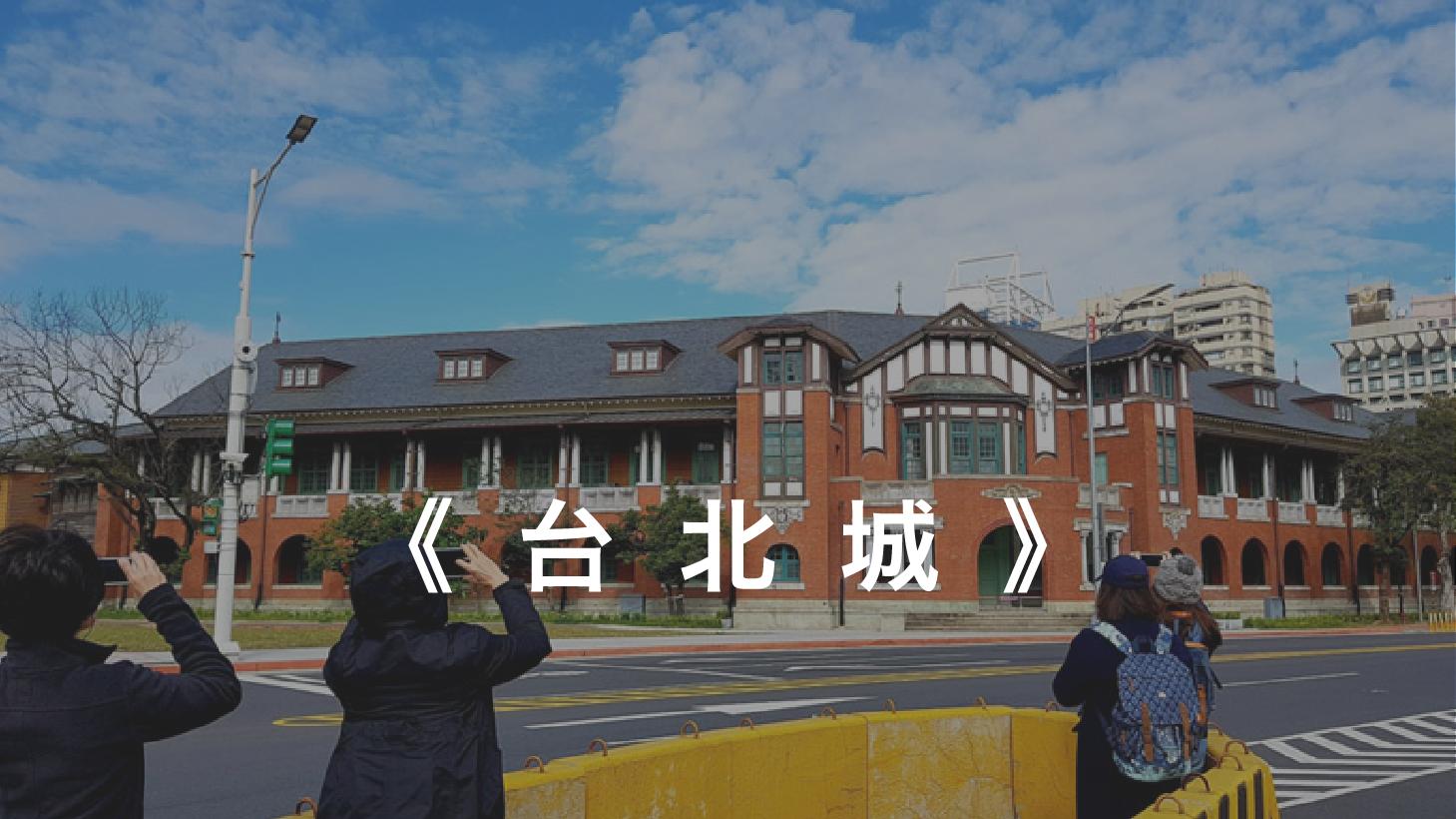 新日文官網地點-25.png