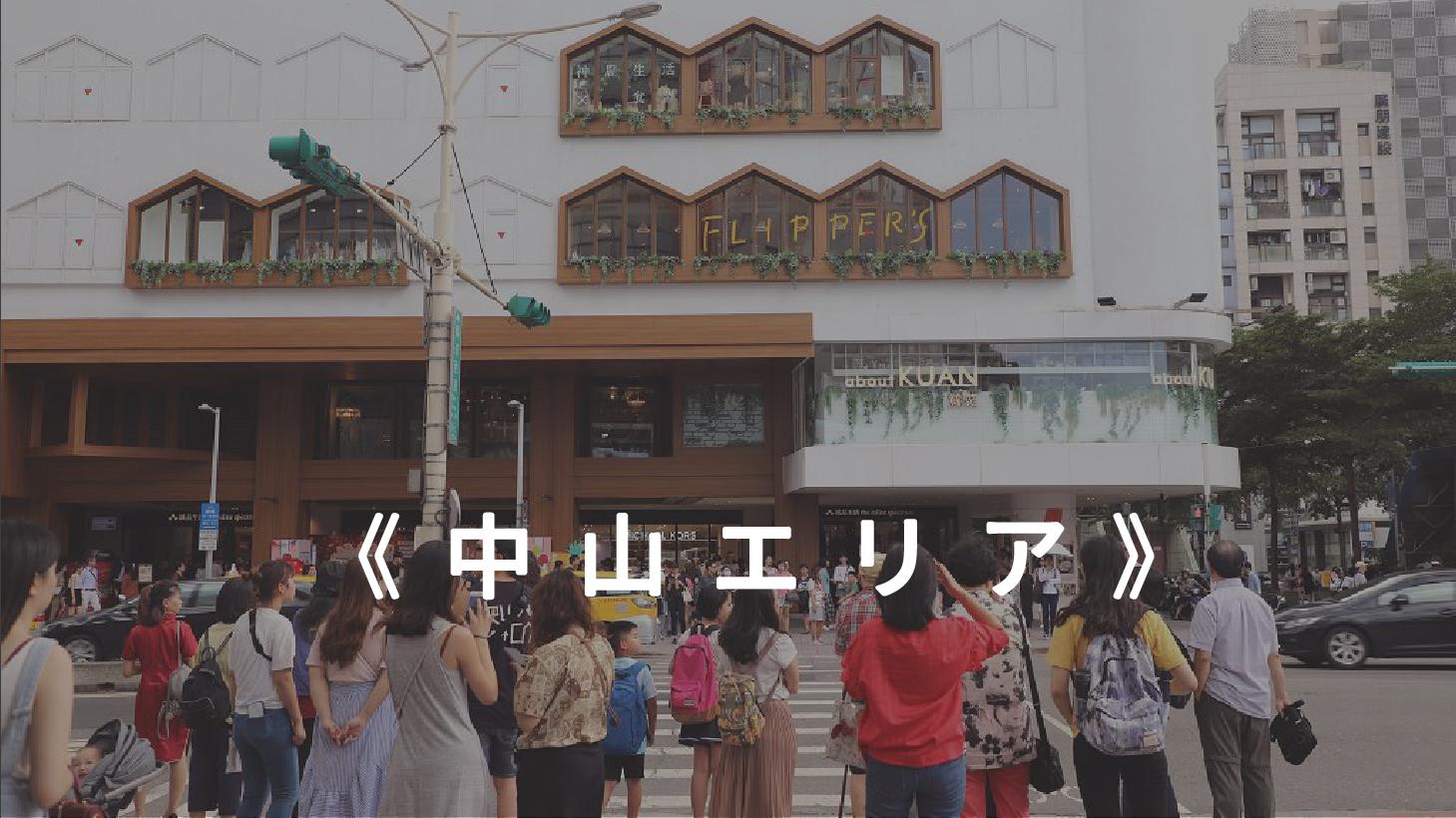 日文地點 0324-26.png