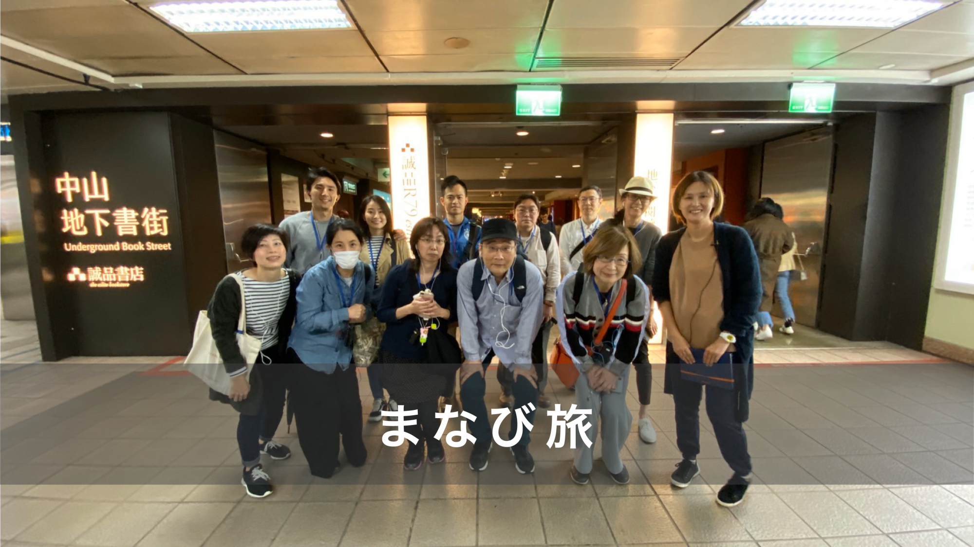 日文網站服務 0323-09.png