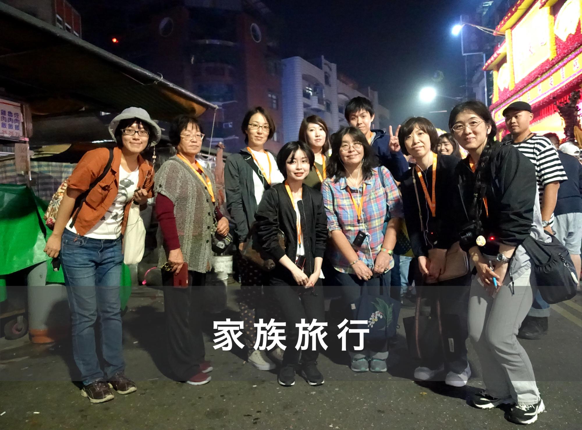 日文網站服務 0323-10_0.png