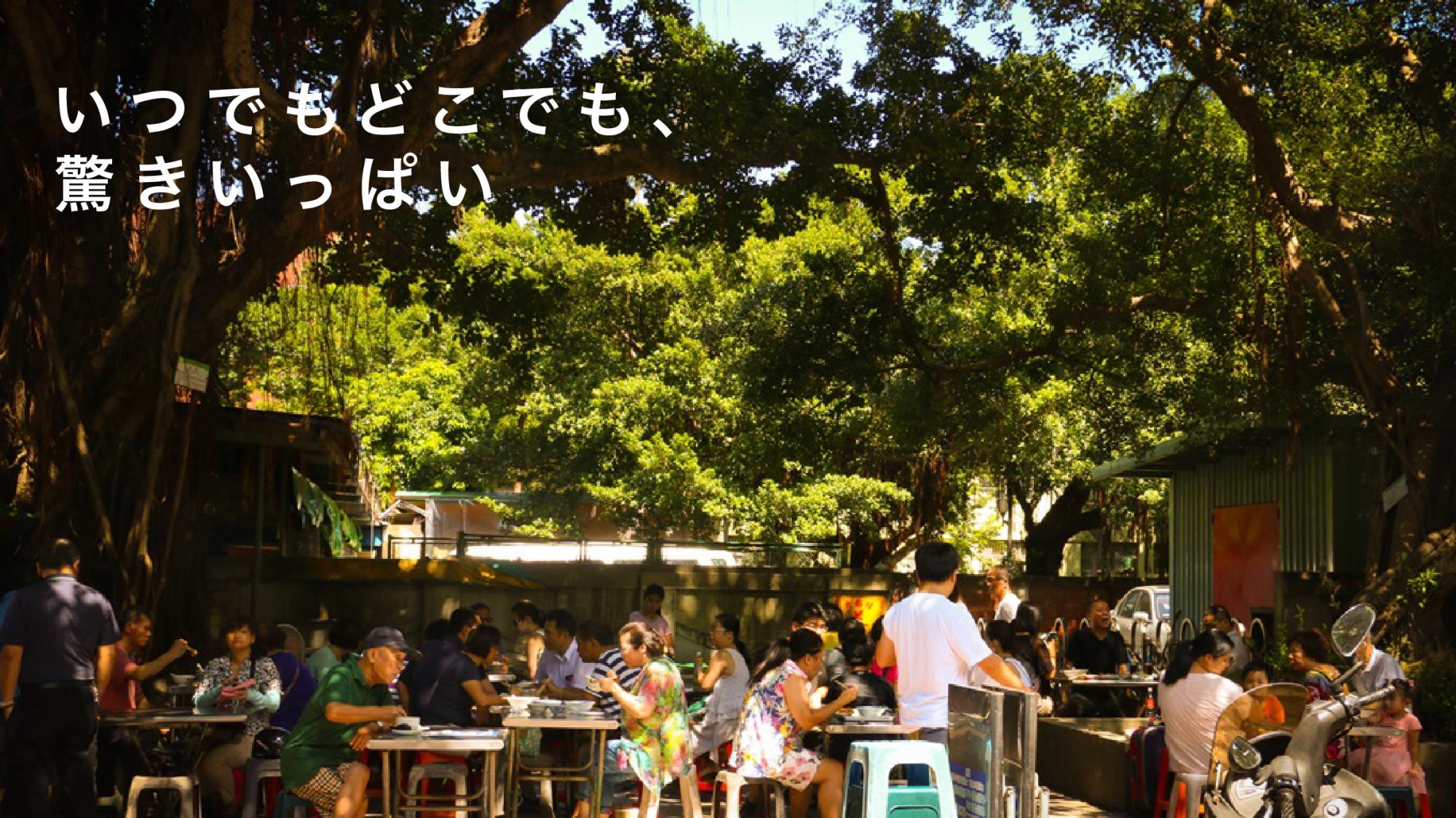 日文網站banner 0324-01.png